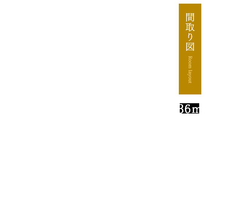 ファミリータイプ間取り図